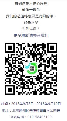 微信图片_20181210143515.png