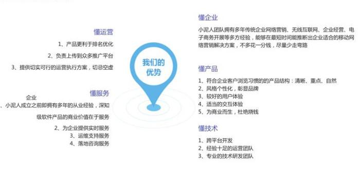 小泥人 (22-2).jpg