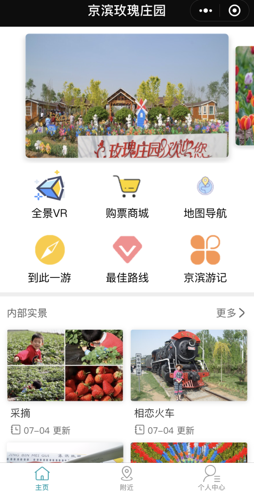 微信图片_20190225111741_看图王.png