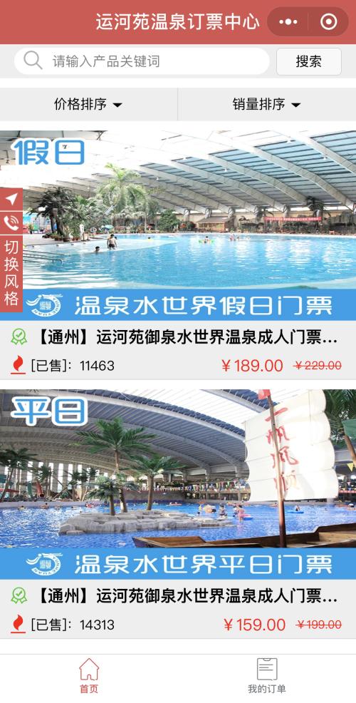 微信图片_20190225111750_看图王.png