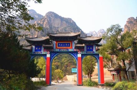 北京平谷天云山旅游风景区位于北京市平谷区黄松峪乡黄土梁
