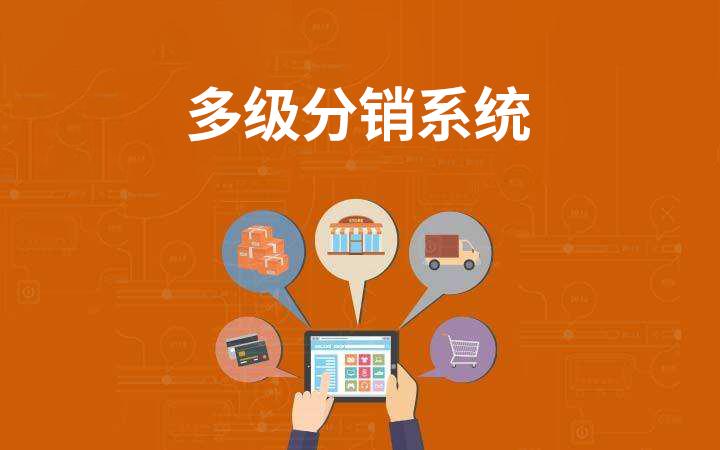 北京温泉度假村电子票二级分销系统解决方案图1.jpg