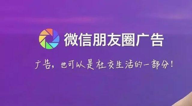 北京温泉度假村电子票系统电子票分销系统那家功能多图片2.png
