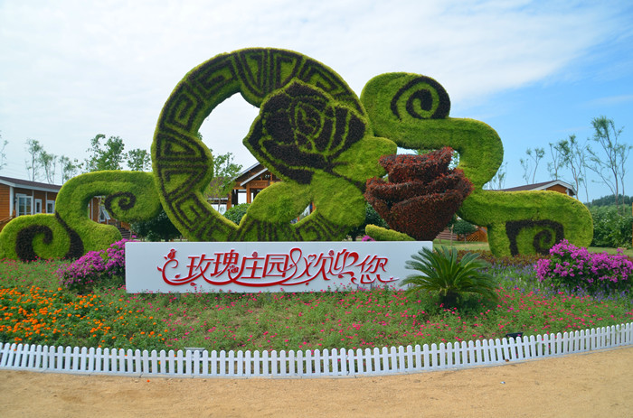 京滨玫瑰庄园与小泥人景区票务系统签约合作.jpg