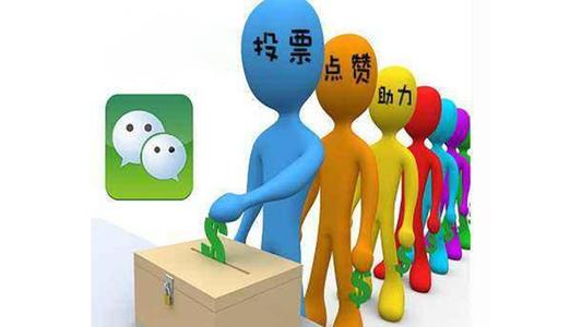 微信公众号助力购活动4.jpg