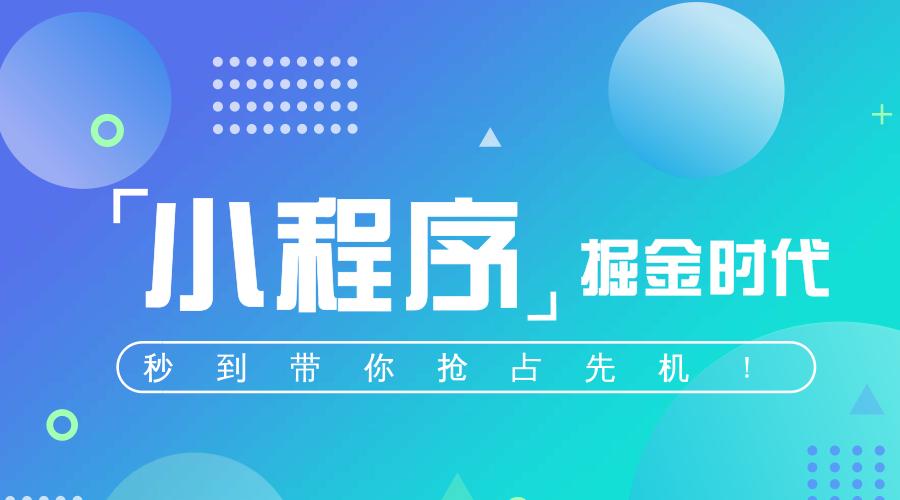 小泥人店铺新增微信会员卡功能6.png