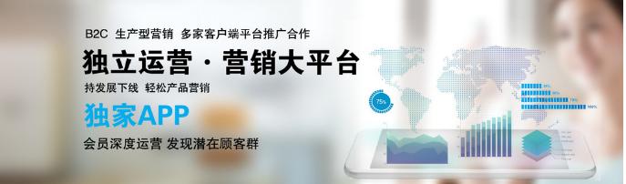 微信小程序用户运营价格.png