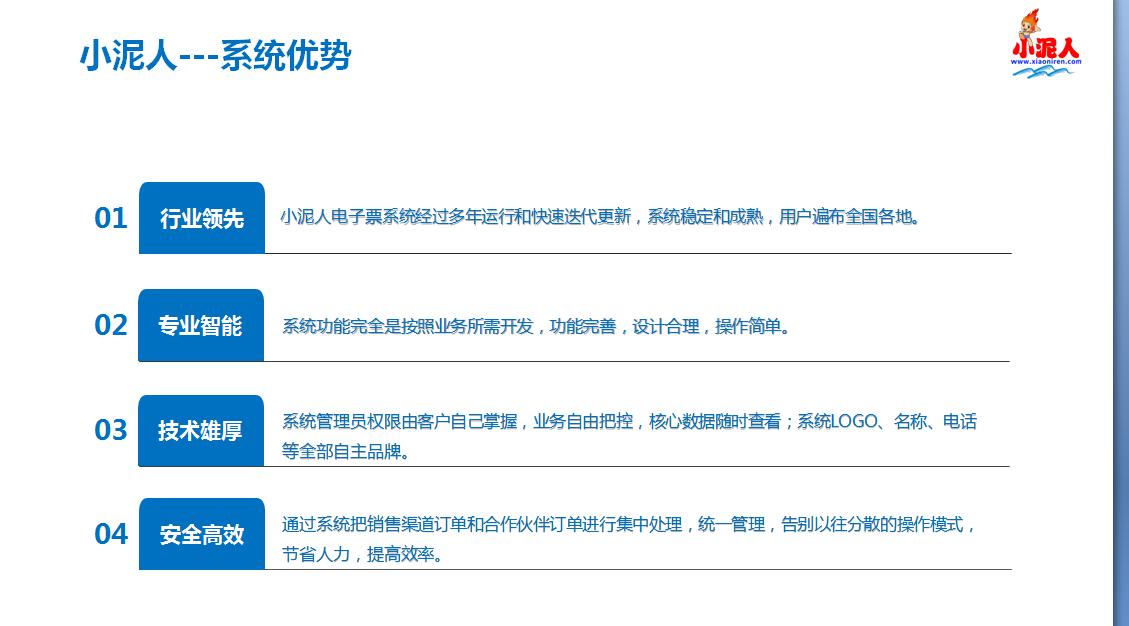 你知道吗? 北京景区实名制预约分时预约系统的正确打开方式.png