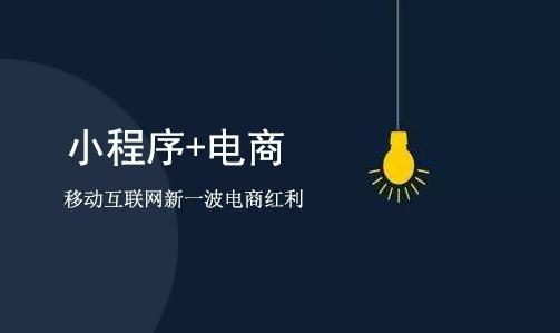 农产品电商小程序2.jpg