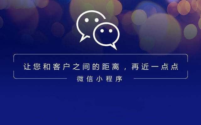 小泥人电商微信.jpg