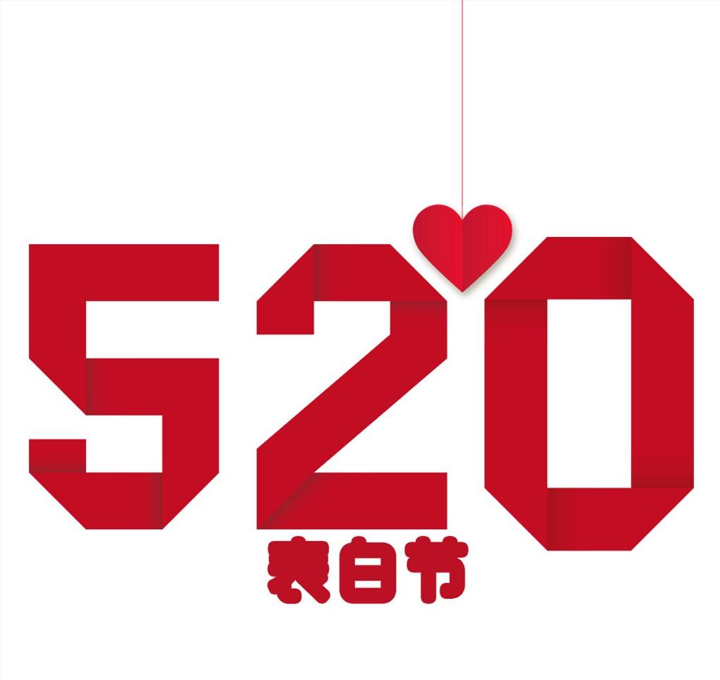 最新520公众号16条文案撰写,各种角度不同写法.jpg