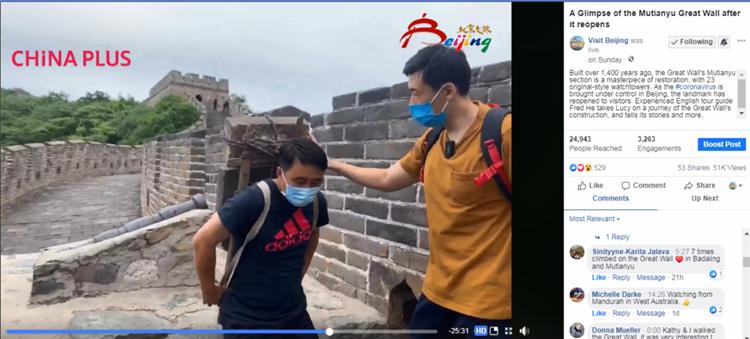 小泥人小程序直播带你体验5A景区慕田峪长城不一样的游览感受2.png
