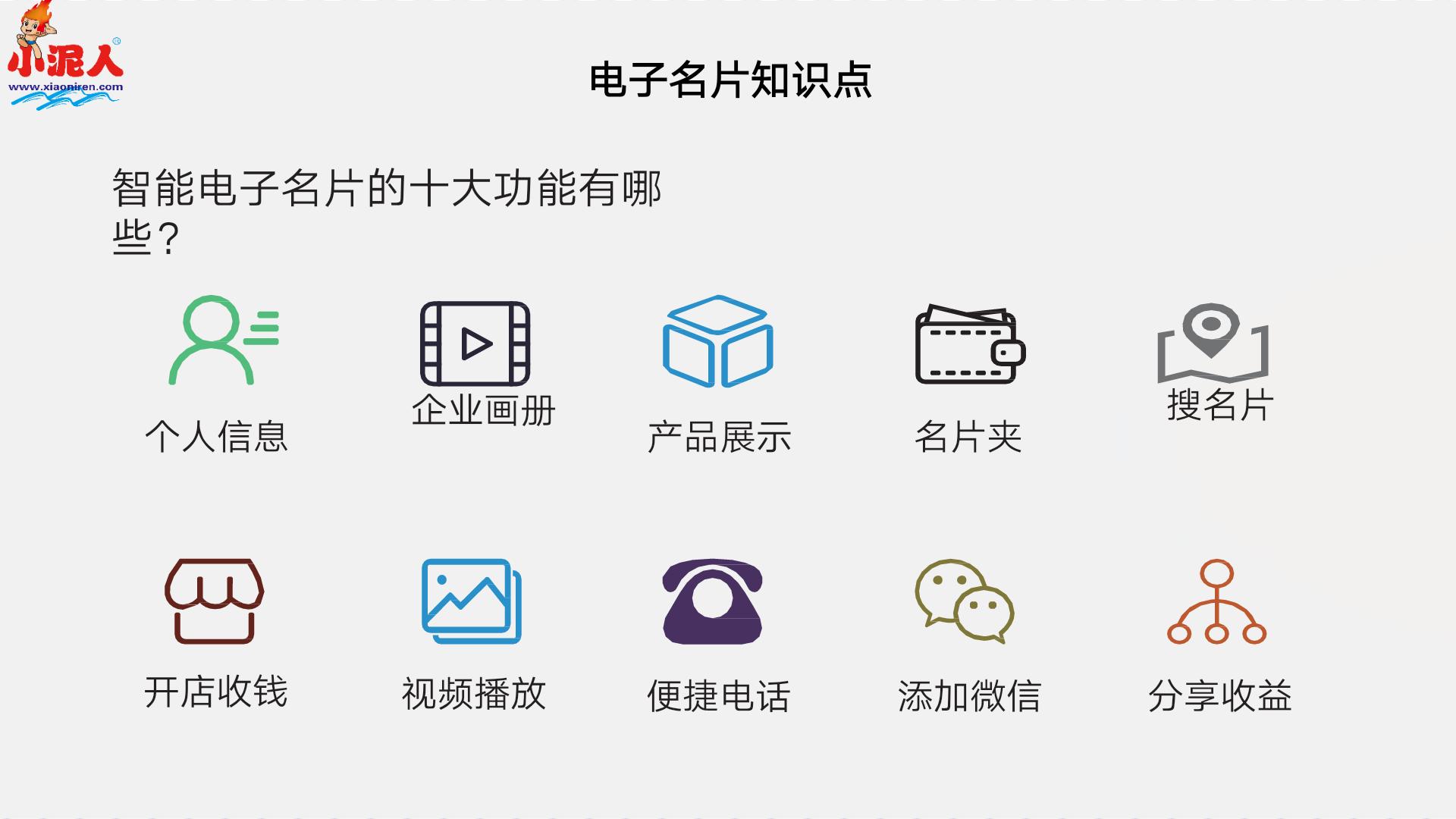 """热烈庆祝来自广西的陆总加盟小泥人,把最新saas技术带到素有""""山水甲天下""""之称的桂林!4.png"""