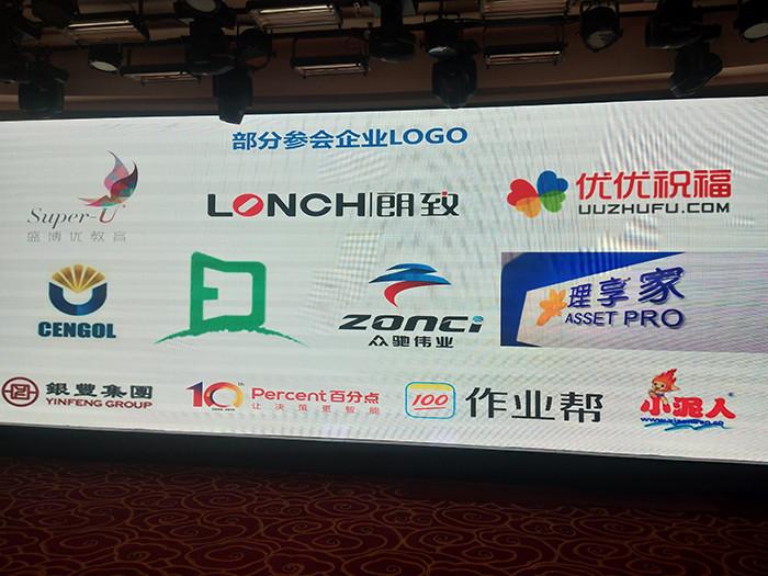小泥人受邀参加2019年留学归国人员专场招聘活动2.jpg