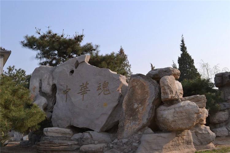 中华文化园智能电子导览、语音讲解、手绘地图上线了2.jpg