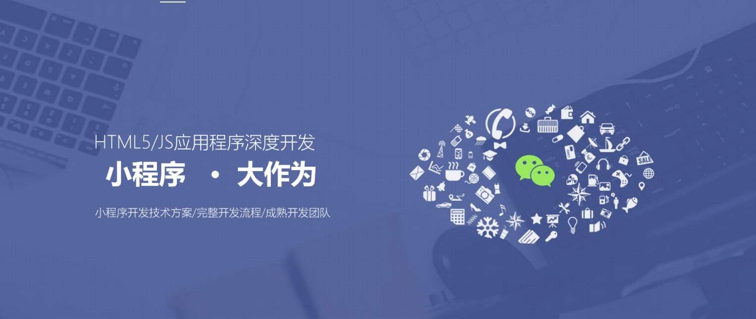 2020年微信小程序直播的专业运营流程