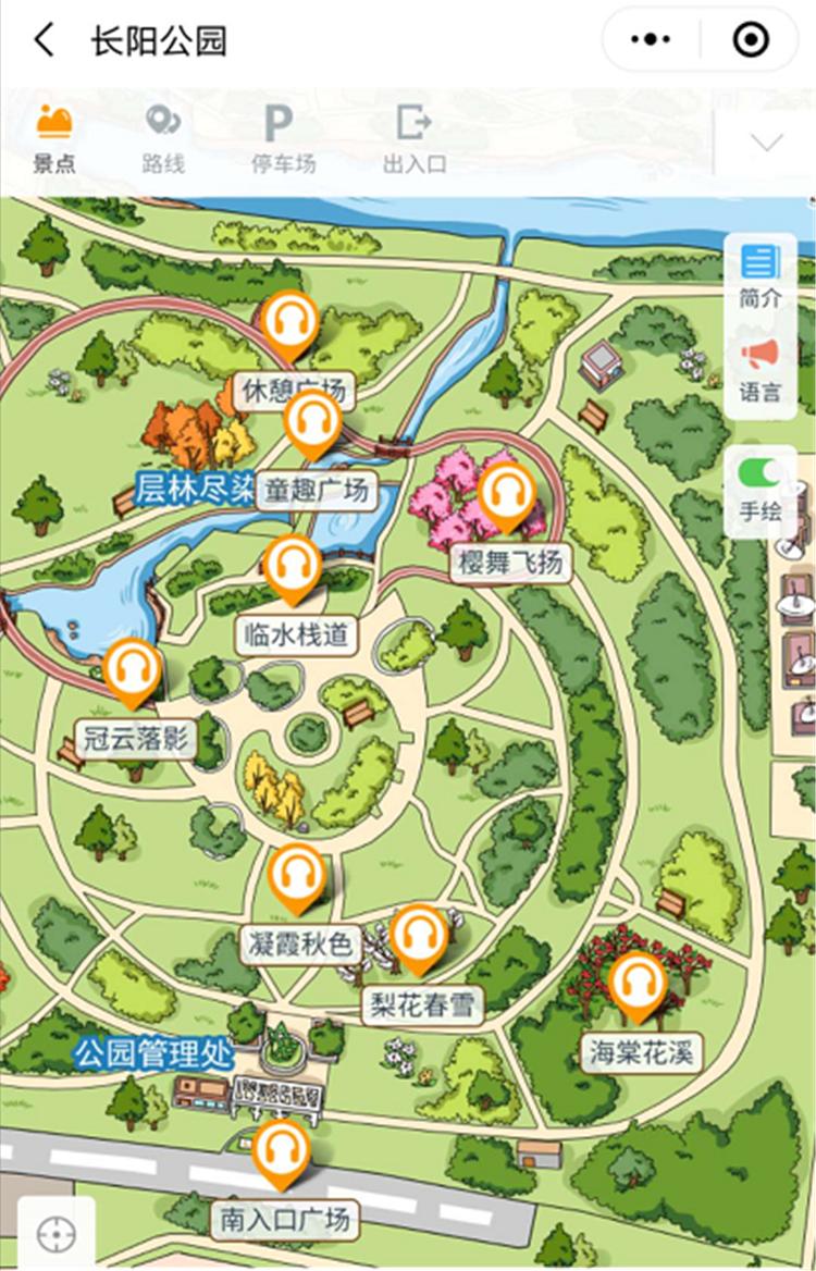 2020年北京房山长阳公园智能电子导览、语音讲解、手绘地图上线了1.png