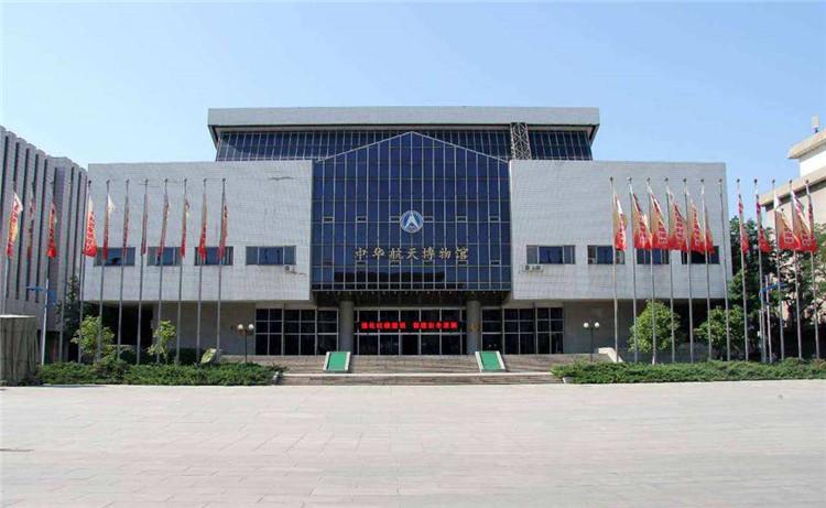 2020年4A景区北京中华航天博物馆智能电子导览、语音讲解、手绘地图上线了3.jpg