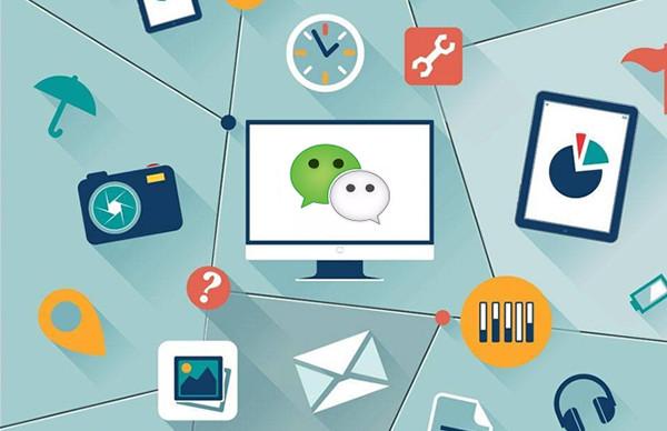 5步解锁微信社群团购新玩法,半小时促成80%群用户下单.jpg