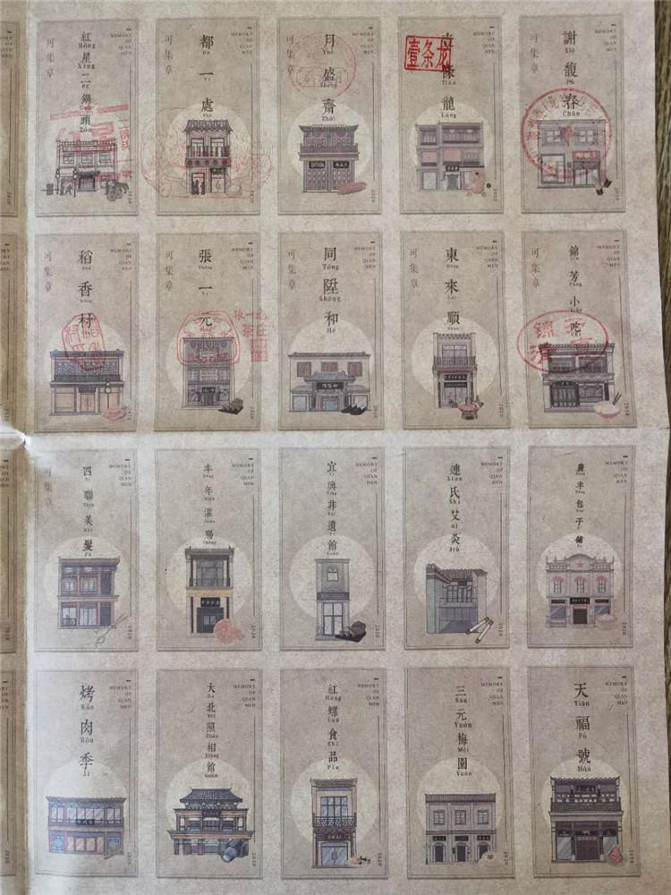 2020年北京前门天街智能电子导览系统、语音讲解、非遗和文博手绘打卡地图上线了3.jpg