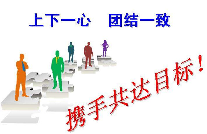 小泥人分销系统功能介绍.jpg