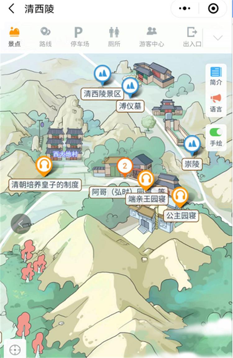 河北保定市清西陵景区电子导览、语音讲解、手绘地图等智能导览系统功能上线了1.png