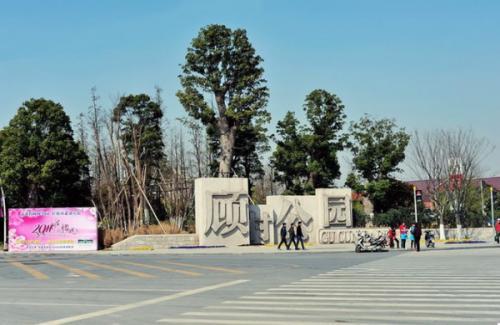 上海宝山区顾村公园电子导览、语音讲解、手绘地图等智能导览系统功能上线了.jpg