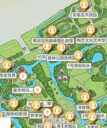 上海宝山区顾村公园电子导览、语音讲解、手绘地图等智能导览系统功能上线了.png