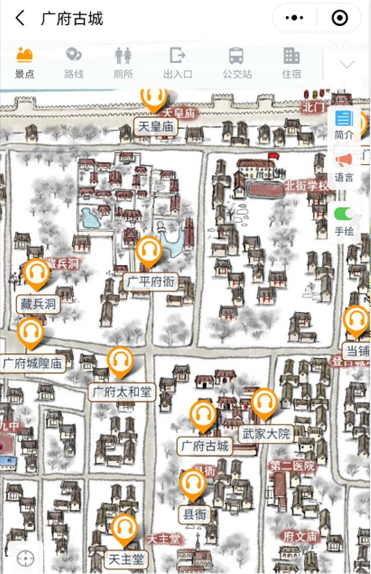 2020年邯郸市广府古城景区电子导览、语音讲解、手绘地图等智能导览系统功能上线了1.png