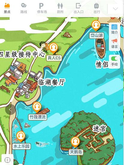 合肥市岱山湖旅游景区.png