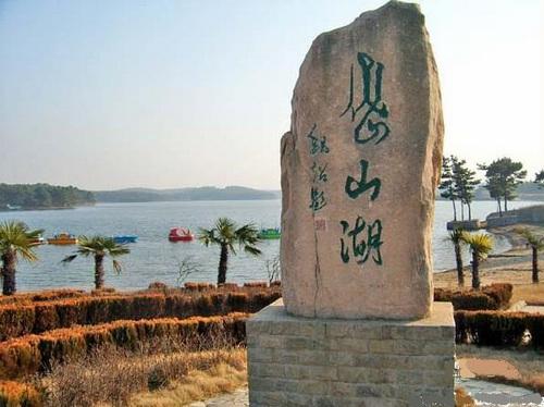 合肥市岱山湖旅游景区.jpg