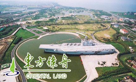 上海市青浦区东方绿舟语音讲解、手绘地图、电子导览系统功能上线了.jpg