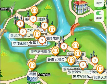 上海市青浦区东方绿舟语音讲解、手绘地图、电子导览系统功能上线了.png