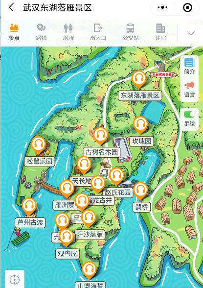 东湖落雁景区.png