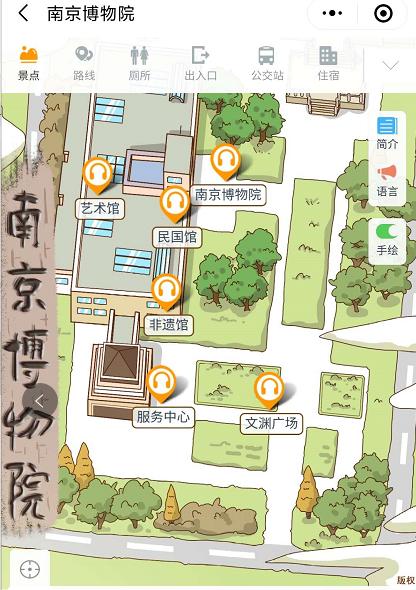 南京市博物馆.png
