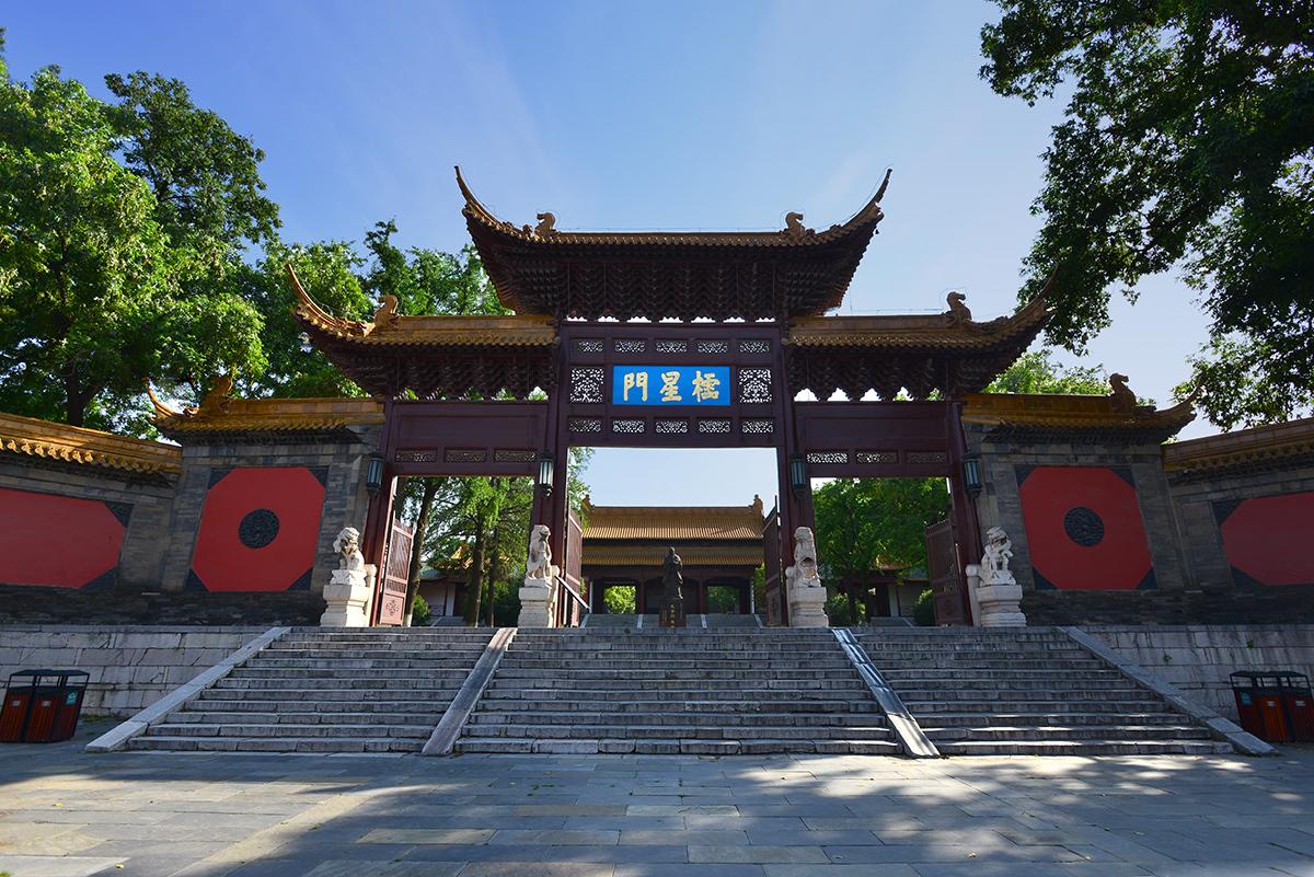 南京市博物馆.jpg