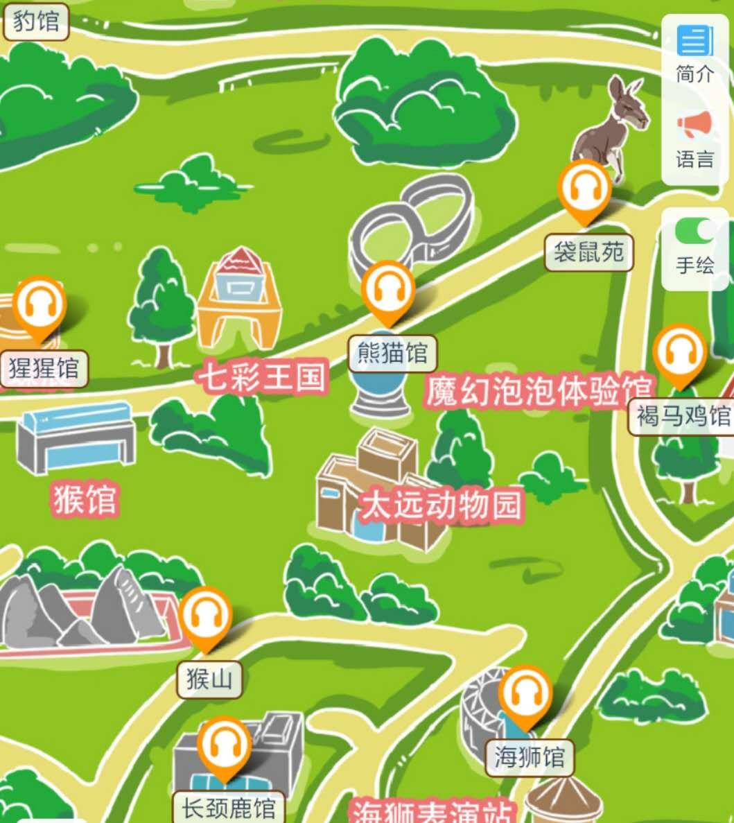 山西省太原动物园手绘地图,语音讲解,电子导览等智能导览功能上线啦.jpg