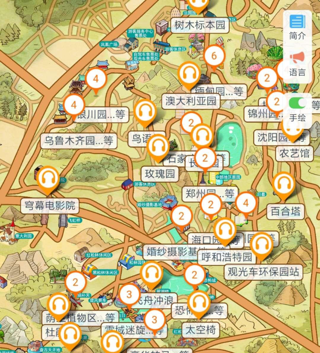 沈阳世博园手绘地图、语音讲解、智能导览.jpg
