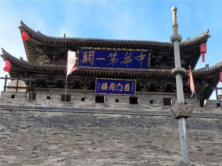 忻州市雁门关景区智能导览系统上线了!包括:忻州市雁门关、语音讲解、手绘地图3.jpg