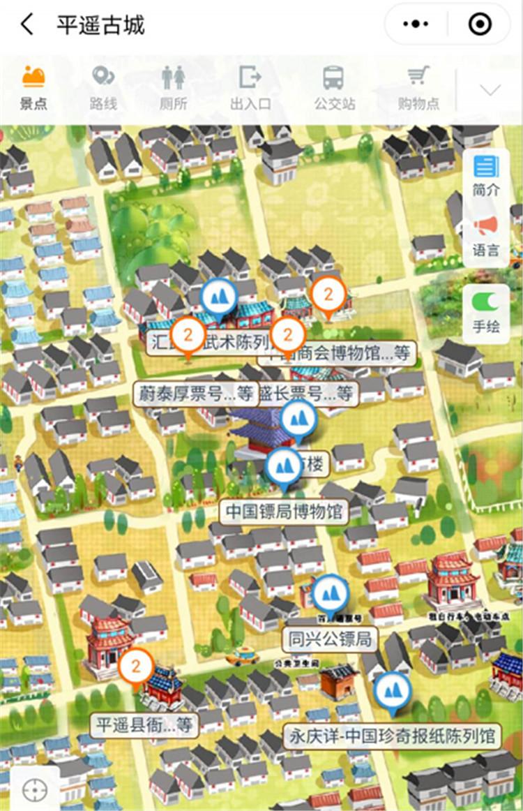 晋中市平遥古城景区智能导览系统上线了!包括:晋中市平遥古城、语音讲解、手绘地图1.jpg