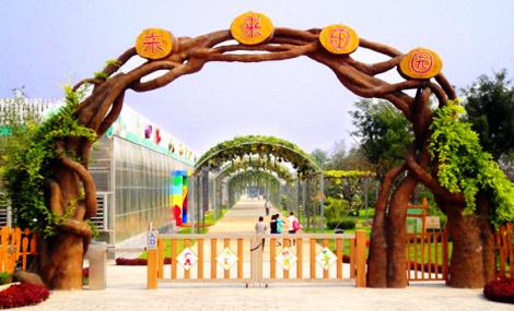 山东省国家4A泰山花样年华景区手绘地图、电子导览、语音讲解上线了.jpg