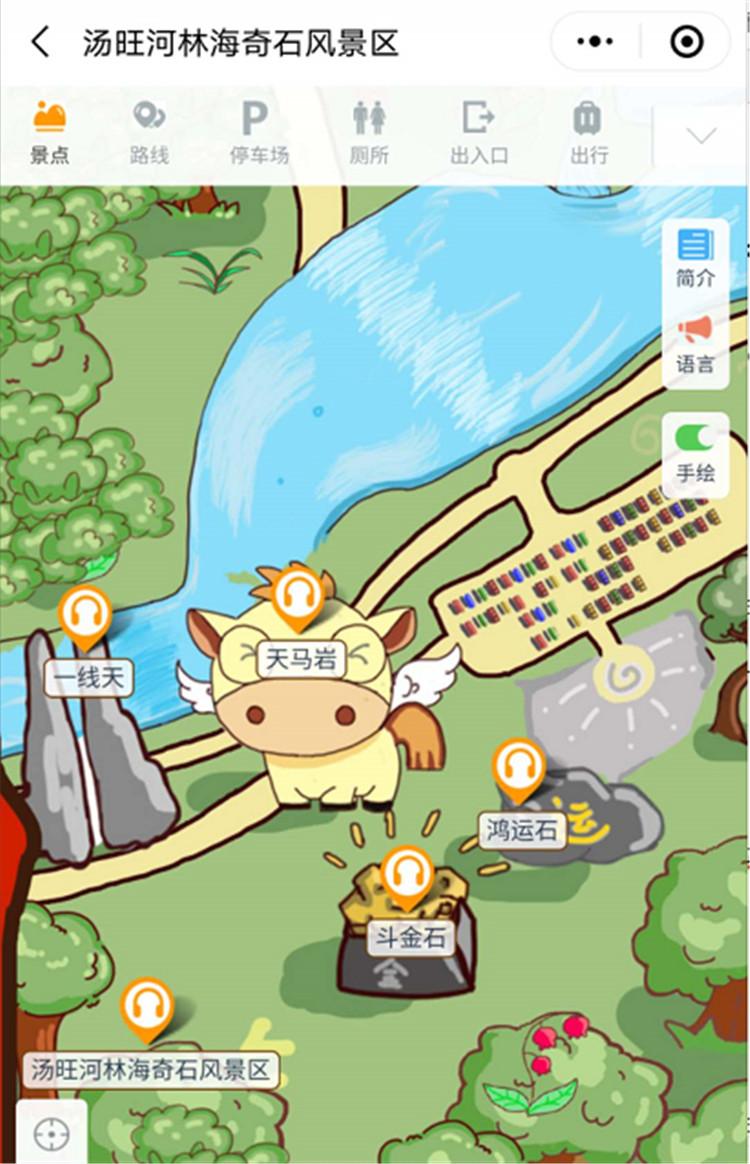 伊春市汤旺河林海奇石景区智能导览系统上线了!包括:游览路线推荐、语音讲解、手绘地图1.jpg