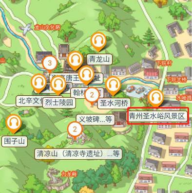 山东省青州市圣水峪风景区电子导览、语音讲解、手绘地图上线了.png