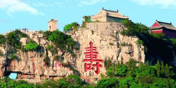 山东省国家5A级旅游景区云门山语音讲解、手绘地图、电子导览上线了.jpg