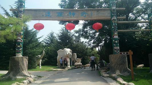 山东省青云山民俗游乐园电子导览、语音讲解、手绘地图上线了.jpg