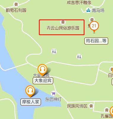 山东省青云山民俗游乐园电子导览、语音讲解、手绘地图上线了.png