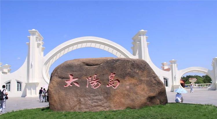 哈尔滨市太阳岛景区智能导览系统上线了!包括:游览路线推荐、语音讲解、手绘地图2.jpg
