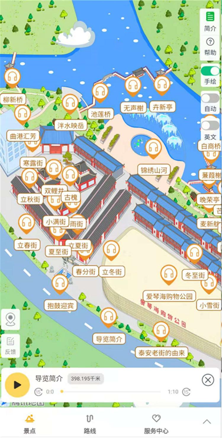 山东泰安老街智能导览系统上线了!包括:游览路线推荐、中英双语语音讲解、手绘地图1.jpg