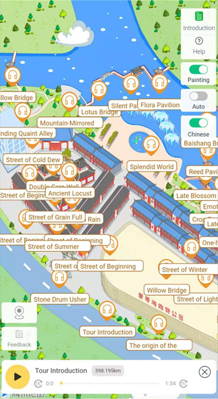 山东泰安老街智能导览系统上线了!包括:游览路线推荐、中英双语语音讲解、手绘地图2.jpg