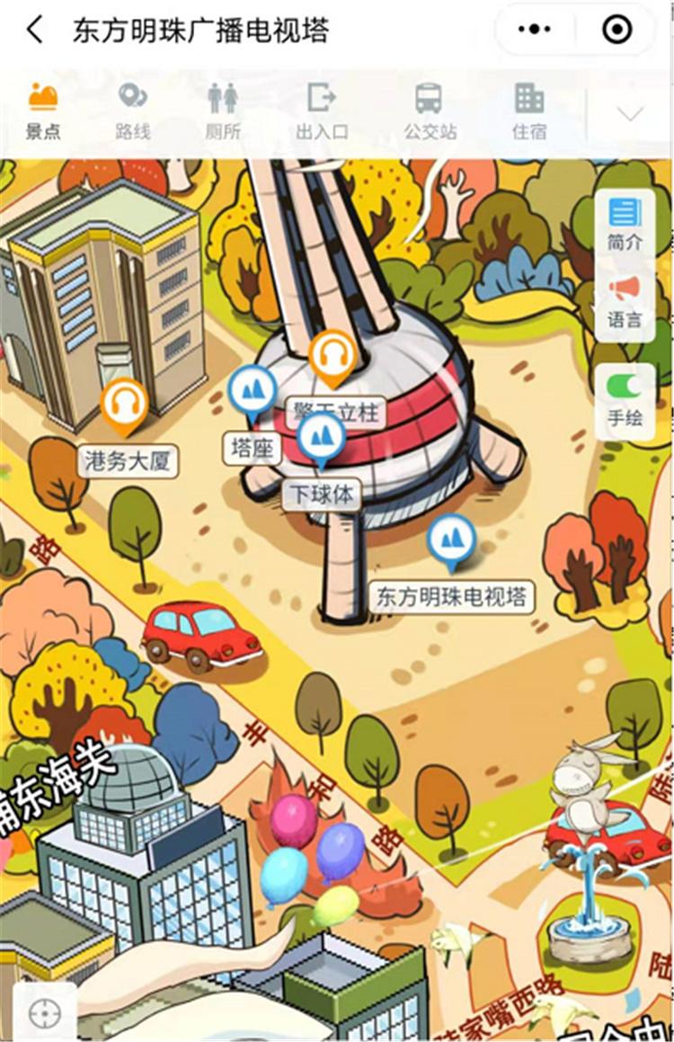 上海东方明珠广播电视塔智能导览系统上线了!包括:游览路线推荐、语音讲解、手绘地图1.jpg